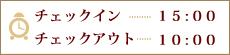 銀山温泉-藤屋
