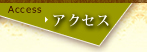 銀山温泉-藤屋-